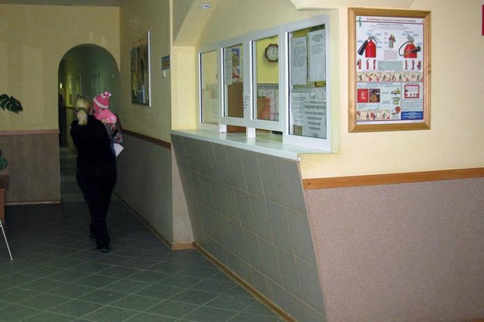 Поликлиника 2 прием участковых врачей