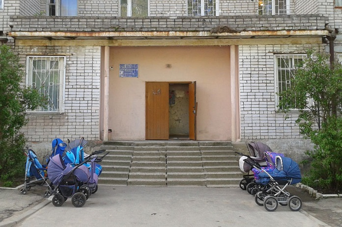 Детская поликлиника ленина 15а