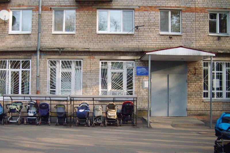 Областной клиническая больница белгород официальный сайт