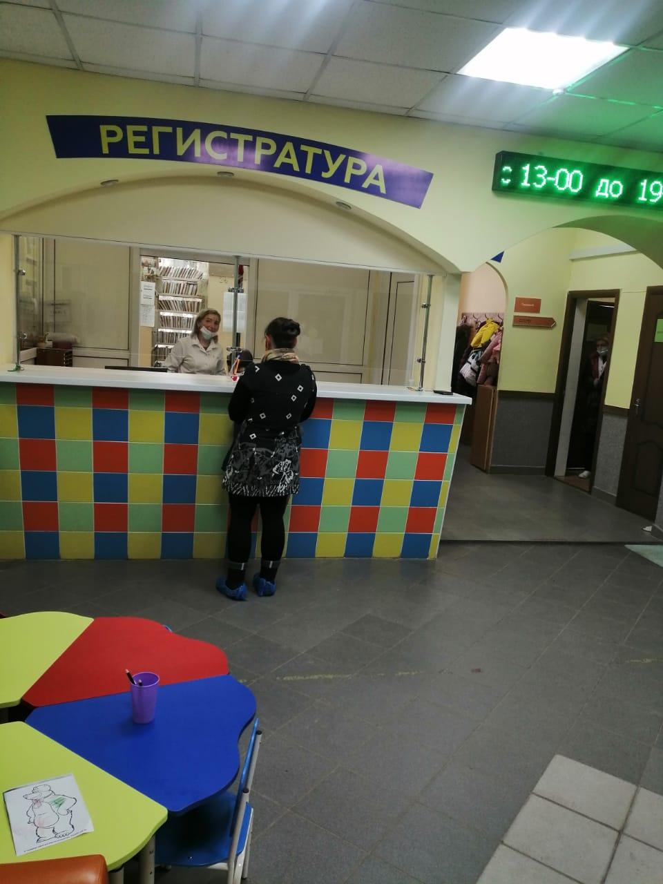 Работа врача акушеру гинеколога в москве