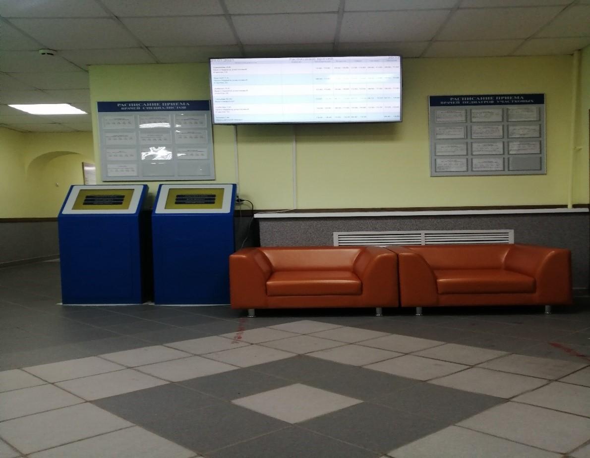 Электронная регистратура в 10 поликлинику куйбышевского района