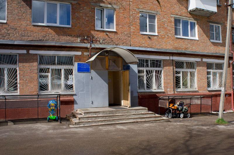 Поликлиника детская 5 главная
